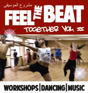 "6.7.2017: ""Feel the Beat together"": Jetzt anmelden!"